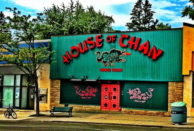 House of Chan Steak 'n Lobster Dining Lounge Toronto