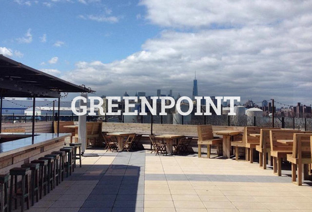 NYC Rooftop Bars: The Ultimate Guide