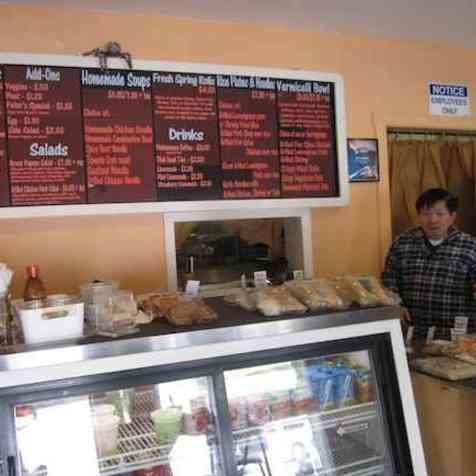Cafe Bunn Mi Sf Menu