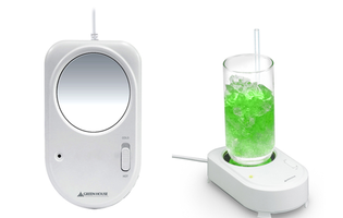 USB Beverage Cooler and Warmer