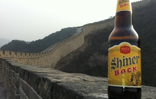 14 Things You Didn't Know About Shiner Beer