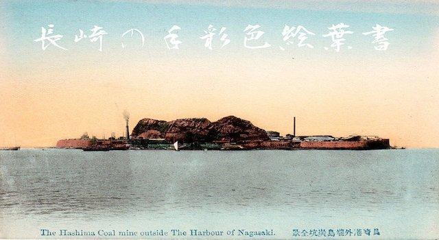 Hashima Island in Nagasaki, Japan-Explore the real-life Skyfall Island via Streetview