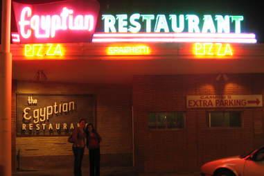 Campisi's Egyptian Lounge Dallas