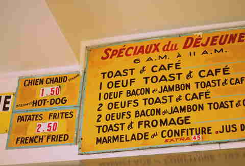 Decarie Hot Dog Montreal