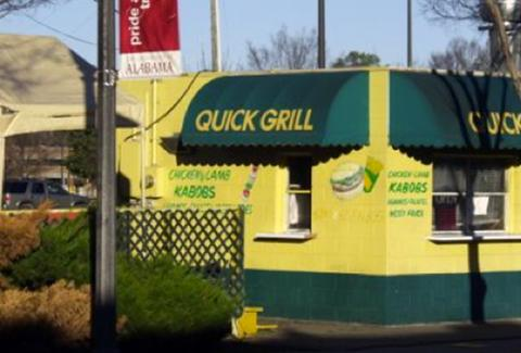 quick grill tuscaloosa university of alabama