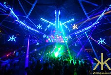 Hakkasan Las Vegas Restaurant and Nightclub