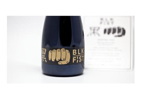 Mikkeller Black Fist