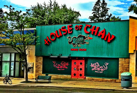 House Of Chan Toronto