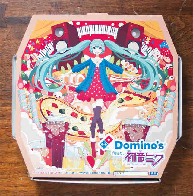 Domino's Japan pizza box