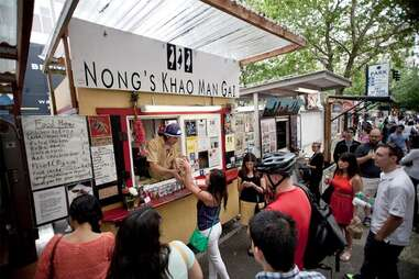 nong khao's