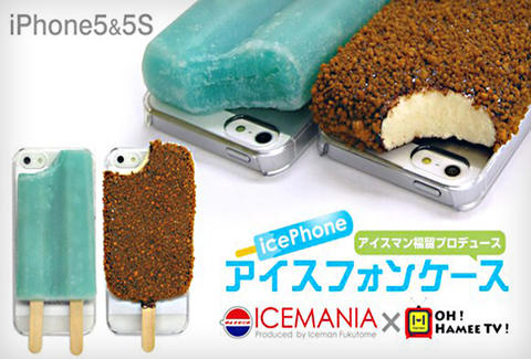 icephone popsicle iphone case japan