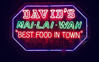 David's Mai Lai Wah Chinese