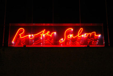 Roter Salon Berlin