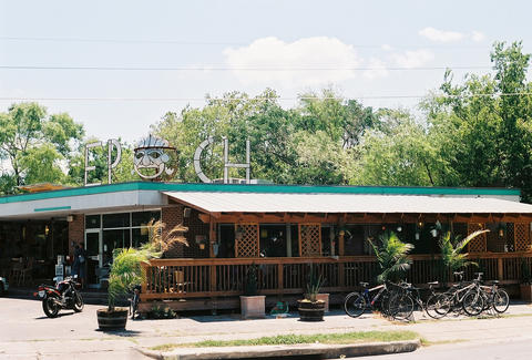 Epoch Coffee Austin