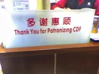patronizing sign