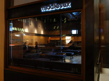Middlesex Lounge Boston