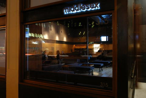 Middlesex Lounge Boston