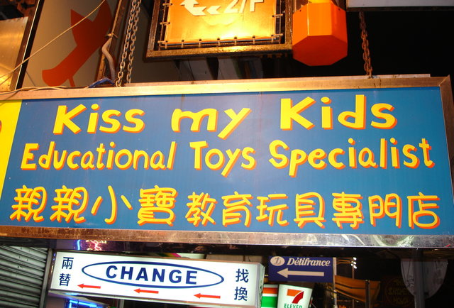 Hilariously bad English sign translations