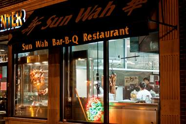 Sun Wah BBQ