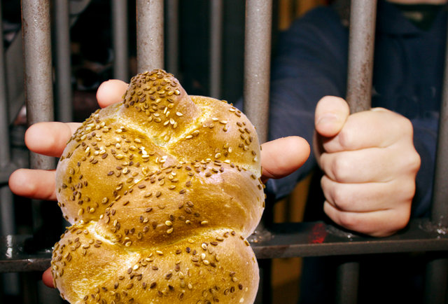 Everything you never wanted to know about prison food