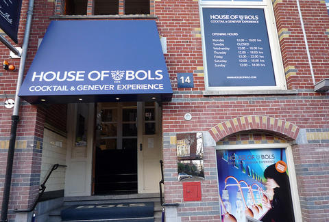 House of Bols Amsterdam