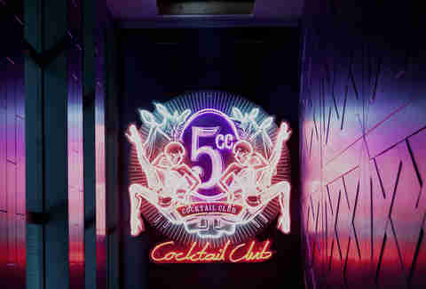 London Hidden Speakeasies 5CC