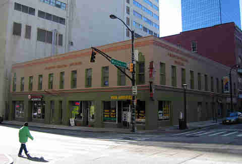 Forsyth-Walton Building in Atlanta