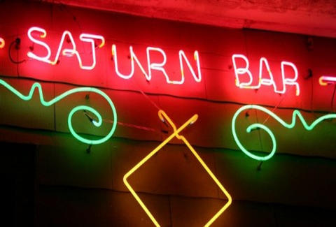 Saturn Bar New Orleans
