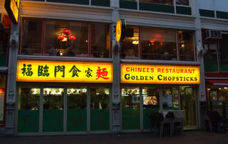Golden Chopsticks