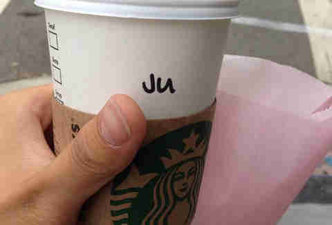 Misspelled Starbucks Duke