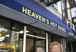 Heaven's Hot Bagel