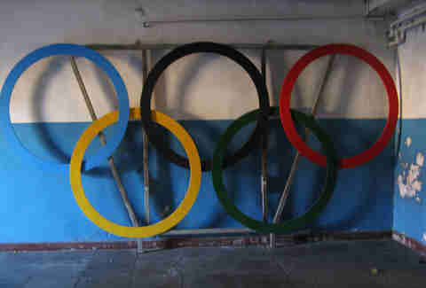 Olympic rings at 1936 Berlin Olympic Village