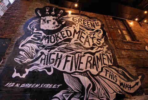 Green Street Smoked Meats Chicago