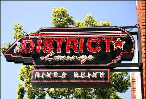 The District Lounge Los Angeles