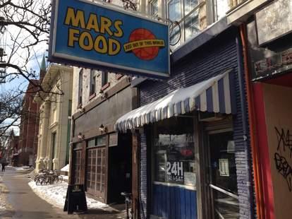 Mars Food Toronto
