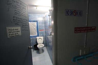 Youth hostel bathroom