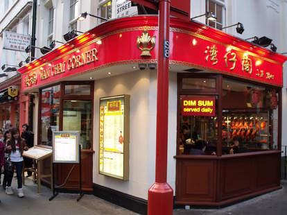 Wan Chai Corner London