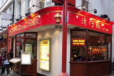 Wan Chai Corner