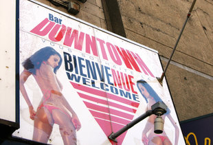 Club Downtown