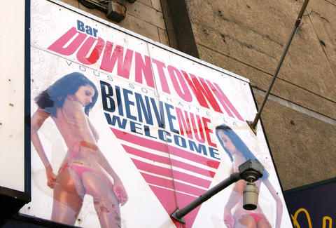 Club Downtown Montreal