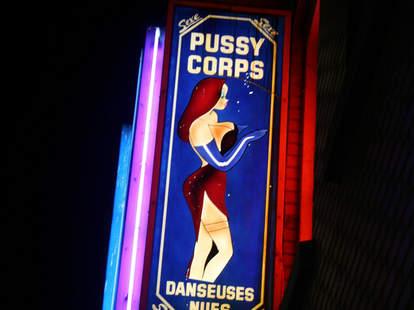 Studio d'Exhibitioniste Pussy Corps Montreal