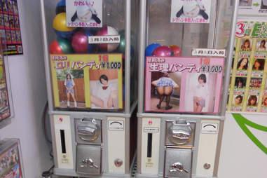 used undewear vending