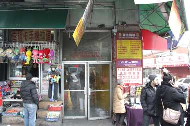 Best Chinese Food NYC