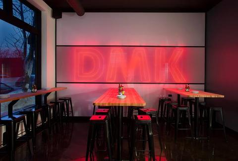 DMK Burger & Fish Chicago