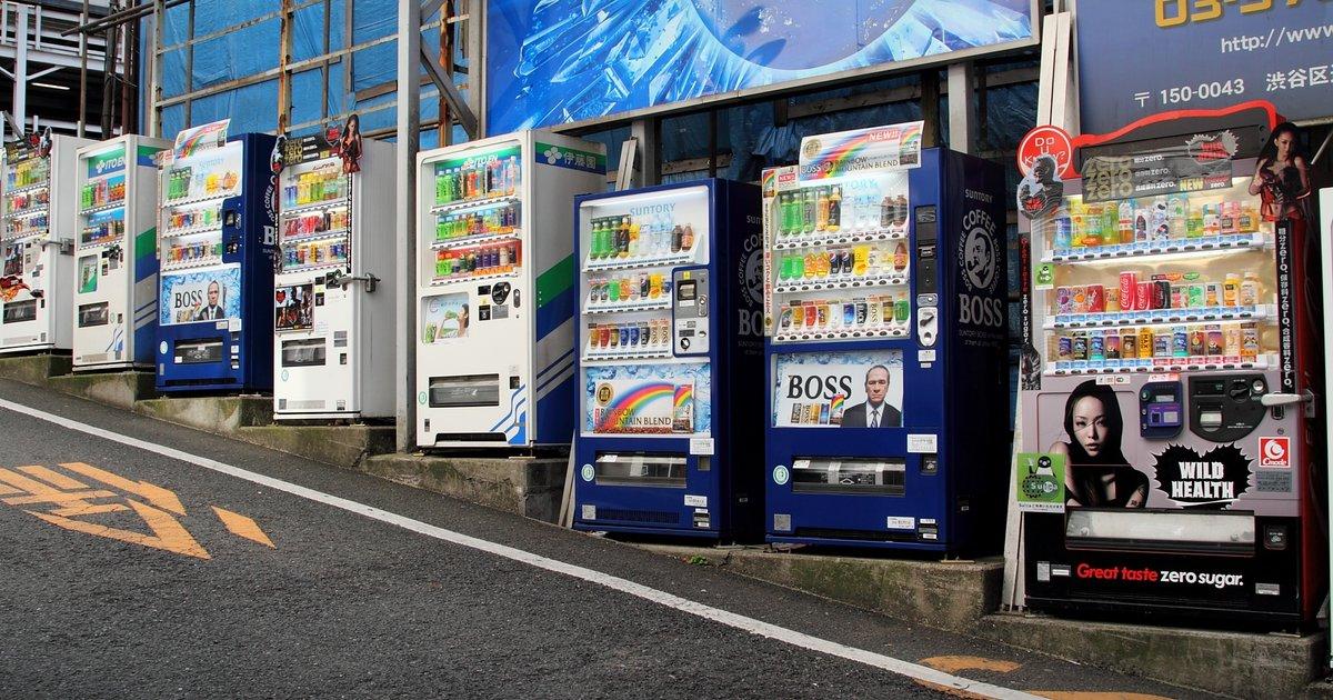 Unusual Vending Machines Selling Gold Bars, Used Underwear ...