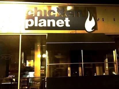 Chicken Planet Chicago