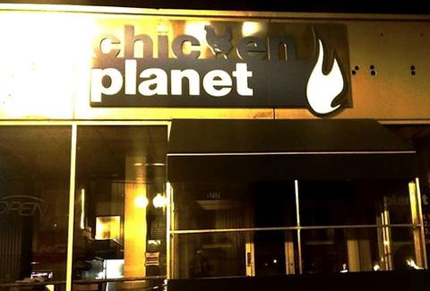 Chicken Planet Chicago
