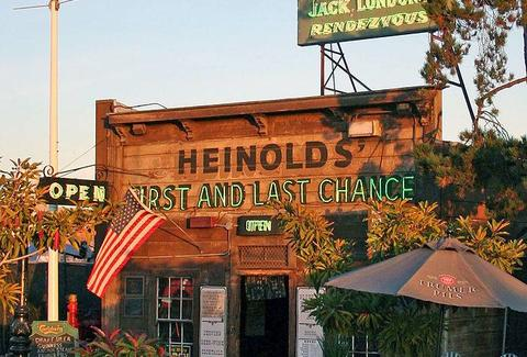 Heineld's First and Last Chance SF