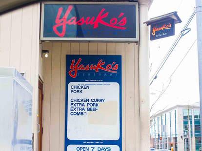 Yasuko's