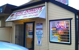 King Donuts and Teriyaki and Laundromat